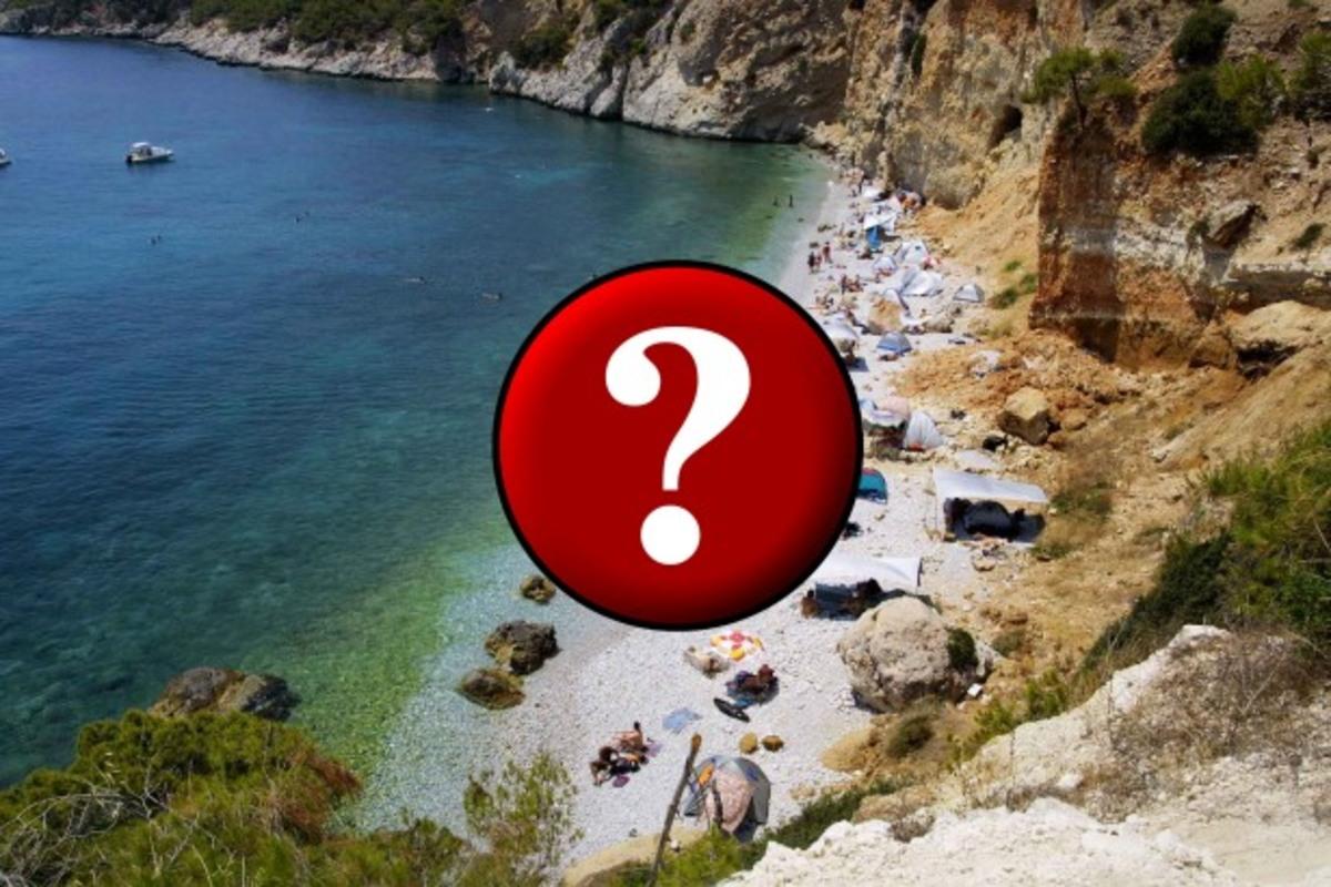 Ποια παρουσιάστρια κάνει μπάνια σε παραλία γυμνιστών; | Newsit.gr