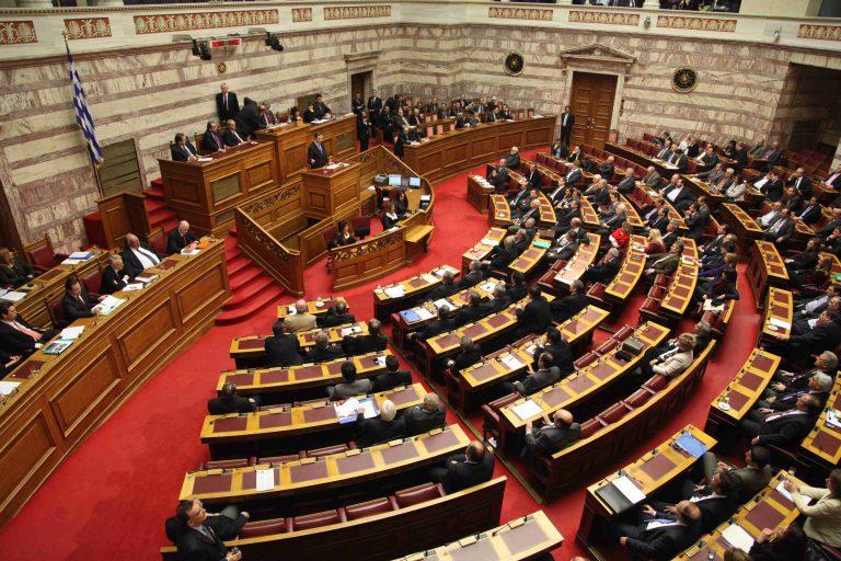 Κόβονται οι μισθοί και τα επιδόματα στην Βουλή | Newsit.gr