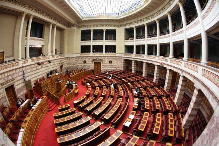 Έστειλαν για ψήφιση την τροπολογία για να πάρουν επιχορήγηση τα κόμματα πριν διαλυθεί η βουλή | Newsit.gr