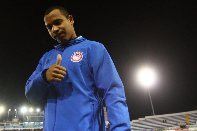 Ολυμπιακός: Επισημοποιήθηκε ο δανεισμός του Πάρντο | Newsit.gr