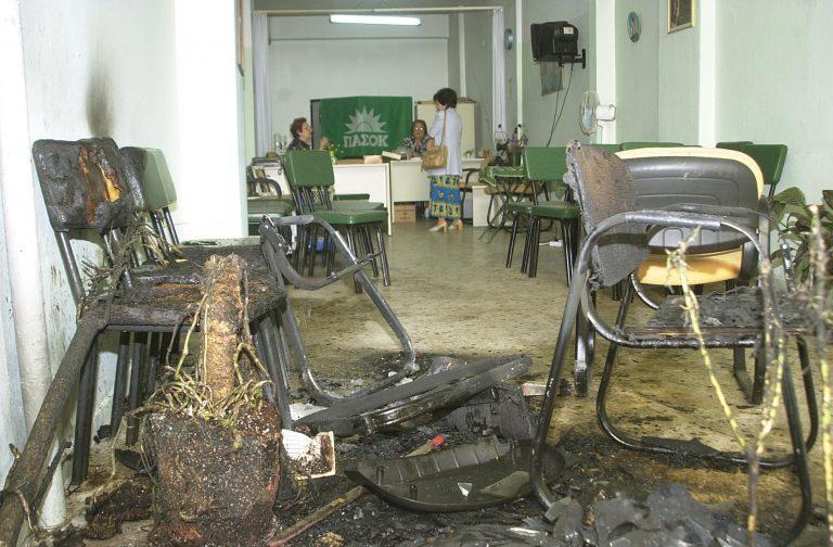 Έκρηξη στα γραφεία του ΠΑΣΟΚ   Newsit.gr
