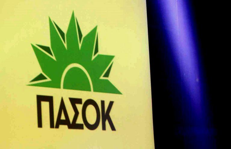 ΠΑΣΟΚ: Το Eurogroup πρέπει να θέσει υπό έλεγχο την εξόντωση της Κύπρου   Newsit.gr