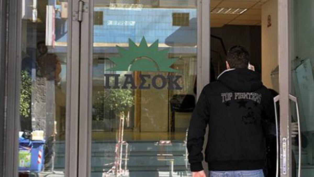 Απλήρωτοι εργαζόμενοι ΠΑΣΟΚ:Πληρώστε μας αλλιώς δεν γίνεται Συνέδριο   Newsit.gr