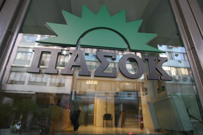 ΠΑΣΟΚ: πουλάνε το γυμναστήριο, αλλά συνεχίζουν το… μασάζ | Newsit.gr