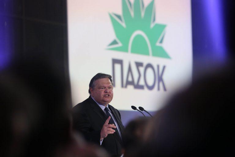 Η ευθύνη δεν  ταιριάζει στο ΠΑΣΟΚ | Newsit.gr