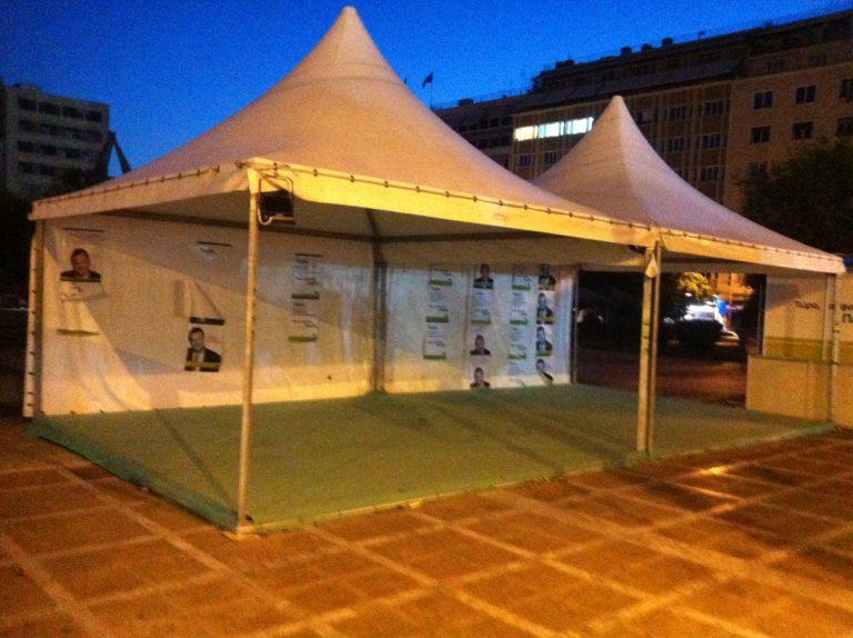 Αυτό είναι το εκλογικό κέντρο του… ΠΑΣΟΚ! ΒΙΝΤΕΟ   Newsit.gr