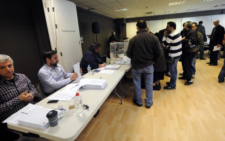 Το ΠΑΣΟΚ εκλέγει συνέδρους | Newsit.gr
