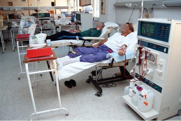 Κρήτη:Αιμοκαθάρσεις… παραμυθένιες-Στο φως η μεγάλη απάτη στο ΙΚΑ Ηρακλείου! | Newsit.gr