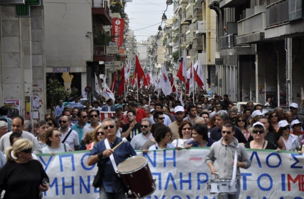 Δύο συγκεντρώσεις και πορείες στην Aχαϊκή πρωτεύουσα   Newsit.gr