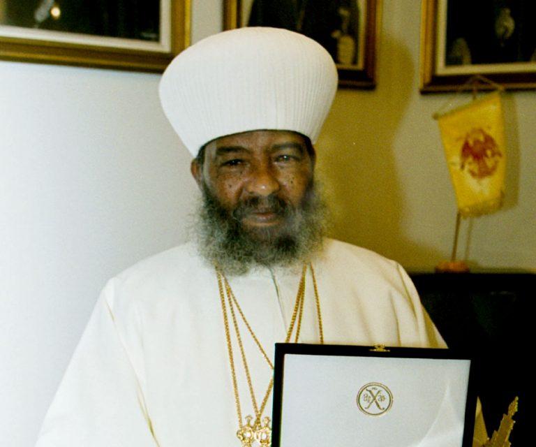 Πέθανε ο πατριάρχης της Αιθιοπικής Ορθόδοξης Εκκλησίας Παύλος   Newsit.gr