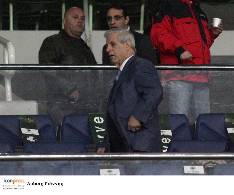 Παύλος Γιαννακόπουλος: Απαράδεκτη η διαρροή   Newsit.gr