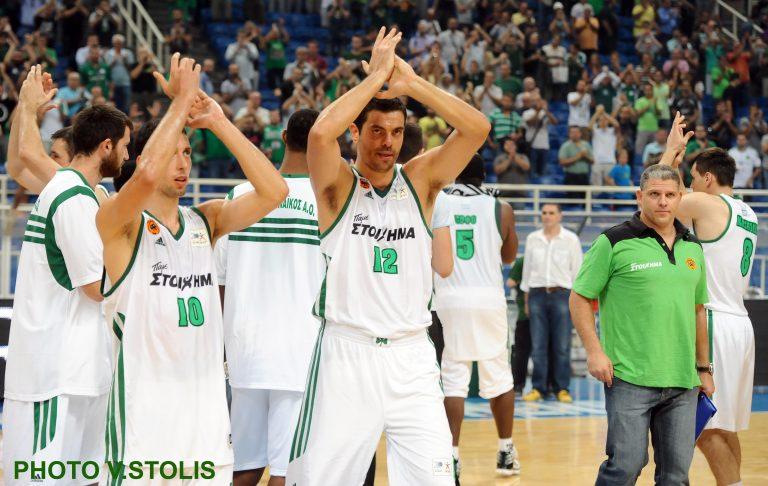 «Θέλουμε τη νίκη για τους οπαδούς του Παναθηναϊκού» | Newsit.gr