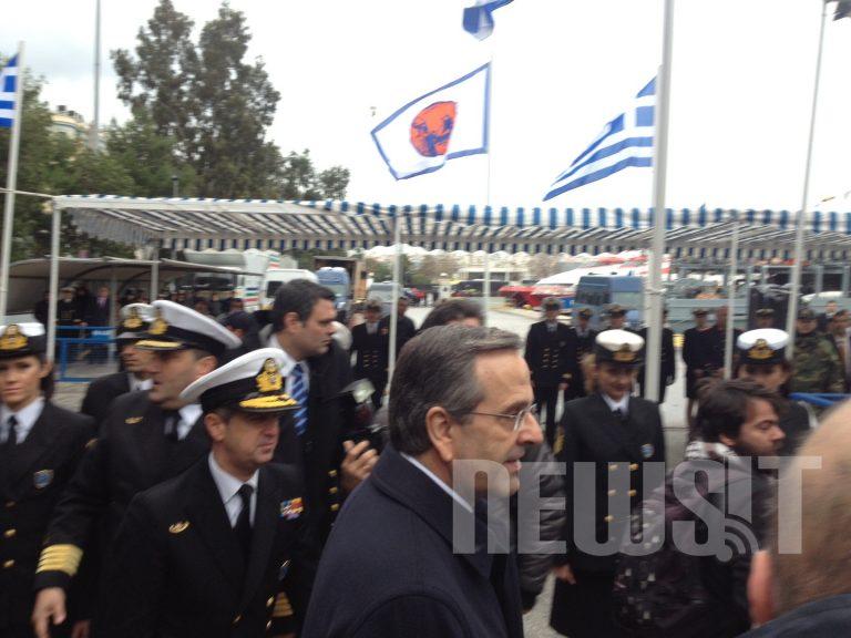 Αποδοκίμασαν Σαμαρά και Μιχαλολιάκο στον Πειραιά – ΒΙΝΤΕΟ | Newsit.gr