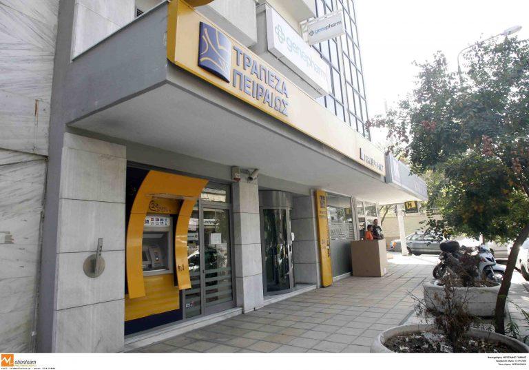 Ενδιαφέρον της Πειραιώς για τη Millennium Bank | Newsit.gr