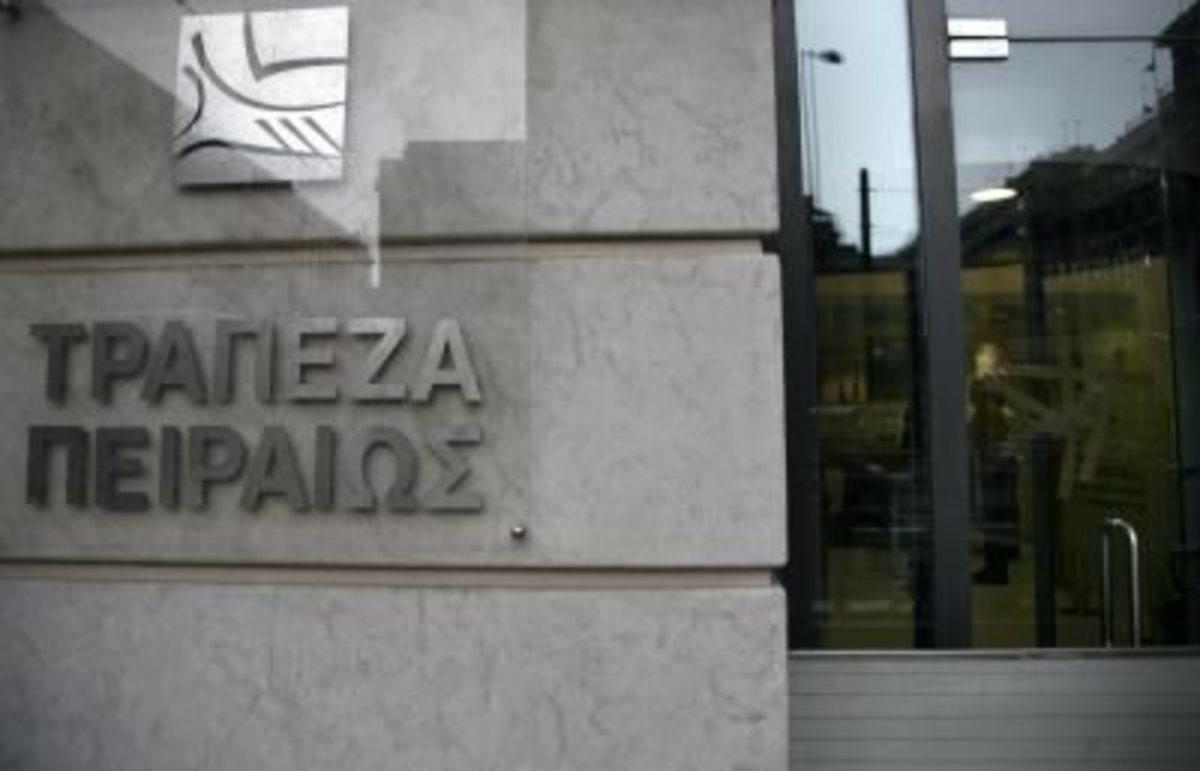 Υπηρεσία της Τράπεζας Πειραιώς για τα τέλη κυκλοφορίας   Newsit.gr