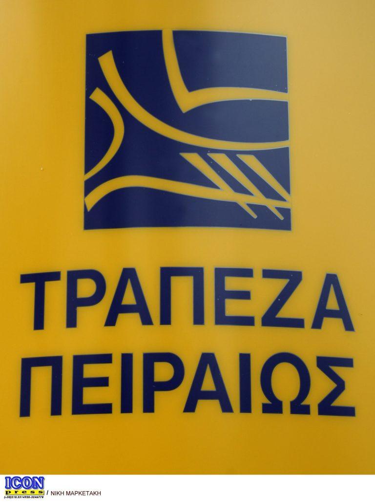 Χρυσό βραβείο για την Τράπεζα Πειραιώς από το Δείκτη Εταιρικής Ευθύνης | Newsit.gr