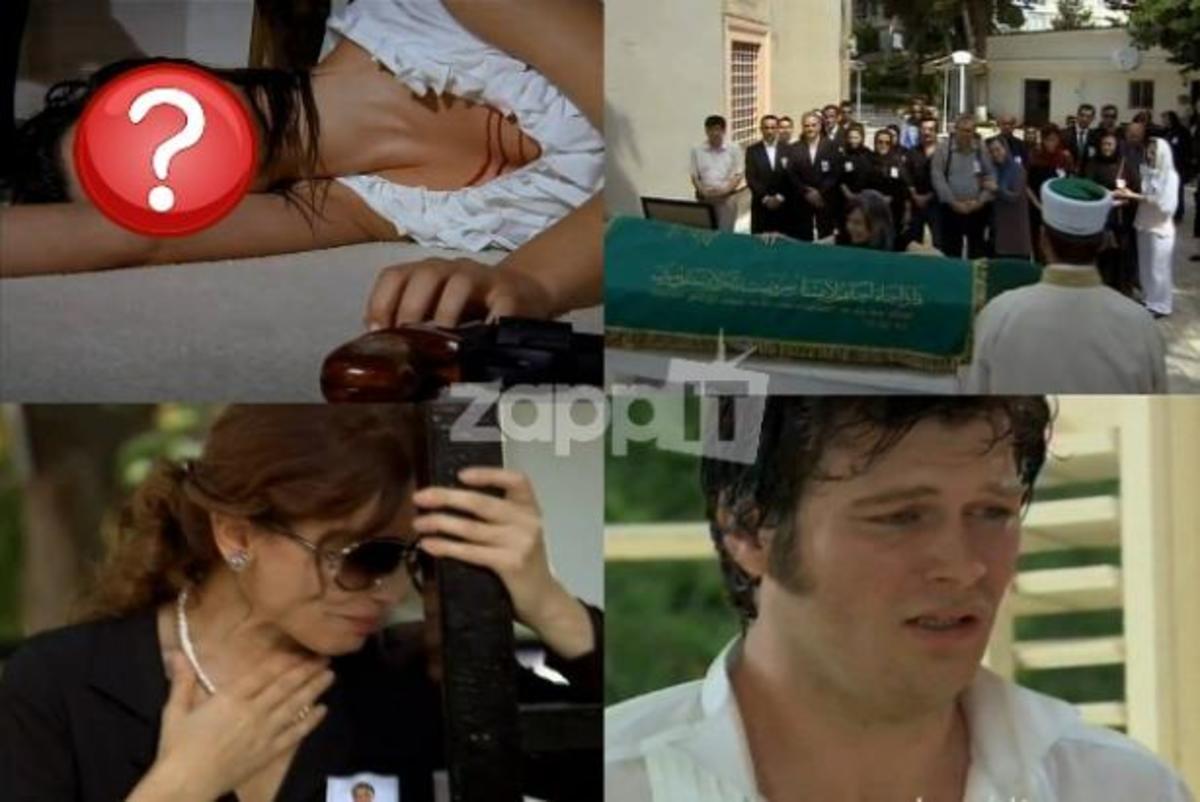 ΠΕΙΡΑΣΜΟΣ: Δύο κηδείες σε μία μέρα… | Newsit.gr