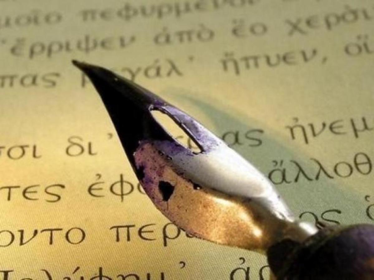 Δώρο πένα αξίας …1900 ευρώ από το ΓΕΣ! Επί ΔΝΤ! | Newsit.gr