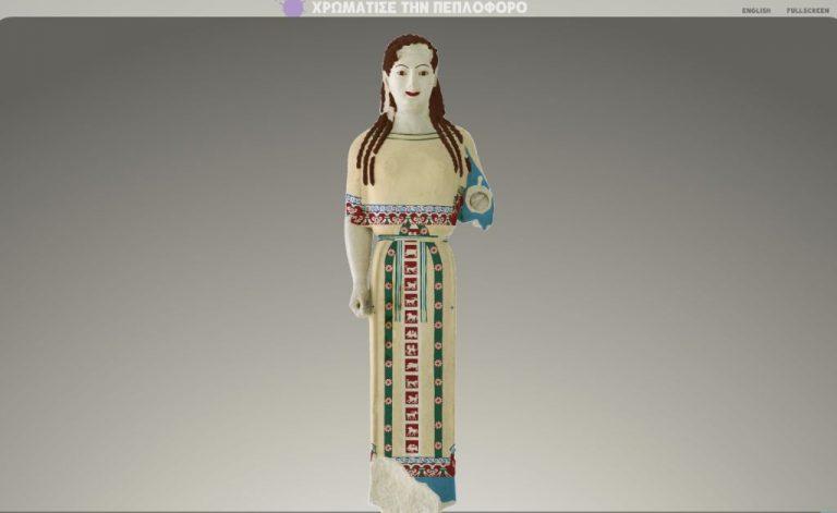 Ζωγραφιστέ κι εσείς μια Πεπλοφόρο του Μουσείου της Ακρόπολης! | Newsit.gr