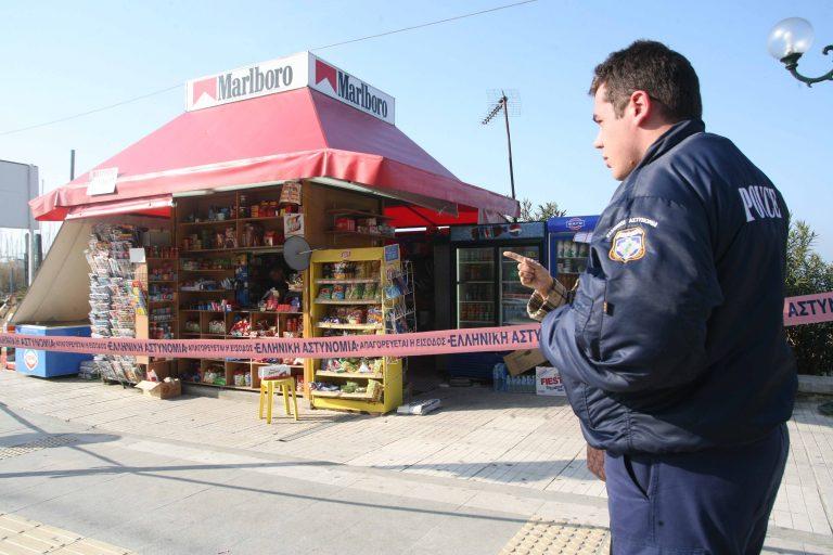 Έβγαλε όπλο στον περιπτερά   Newsit.gr