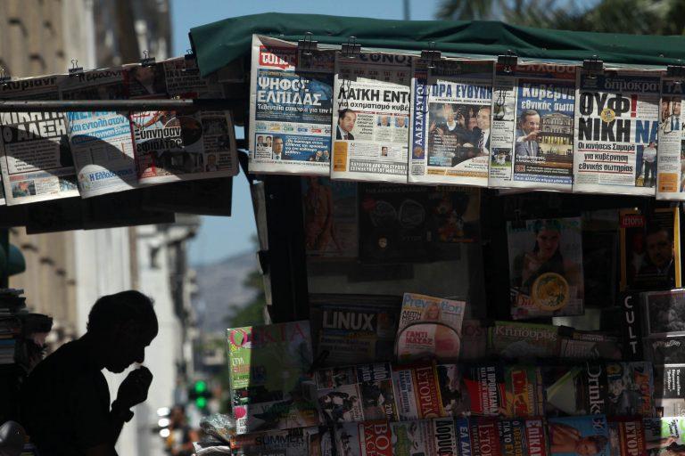 """""""Σήκωσαν"""" το περίπτερο οι ληστές   Newsit.gr"""