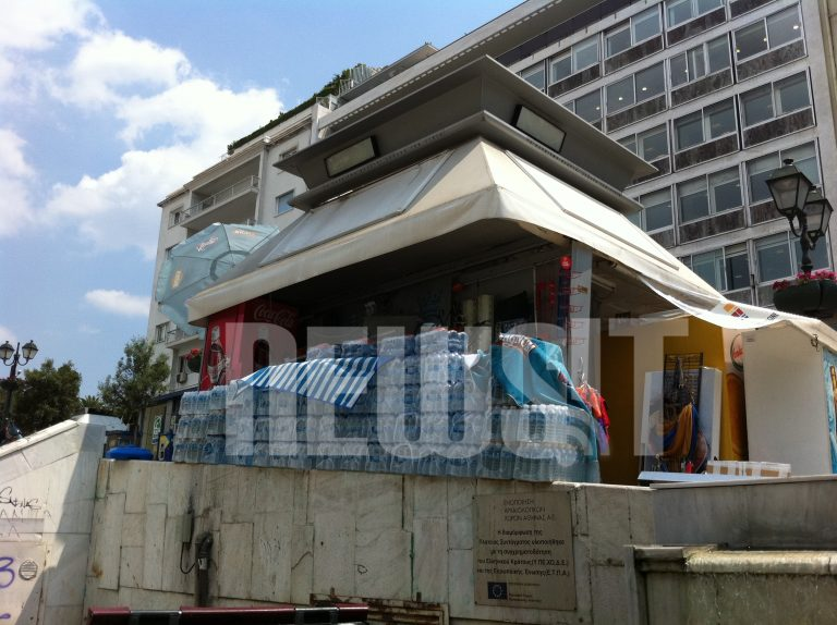 Οι Αγανακτισμένοι χρηματοδοτούν περίπτερα και καφετέριες – Δείτε ΦΩΤΟ και VIDEO | Newsit.gr