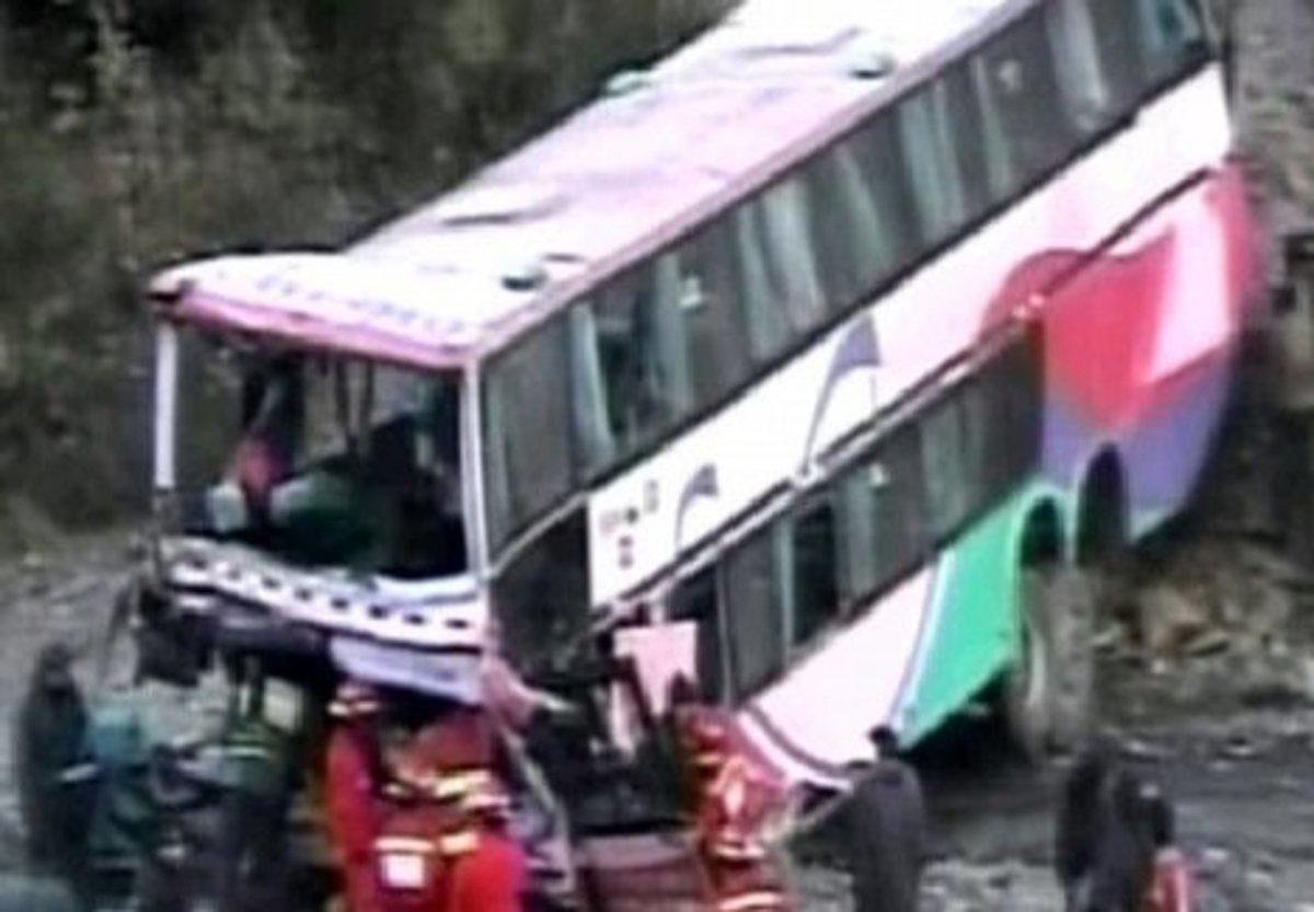 6 Ευρωπαίοι τουρίστες νεκροί σε τροχαίο στο Περού   Newsit.gr