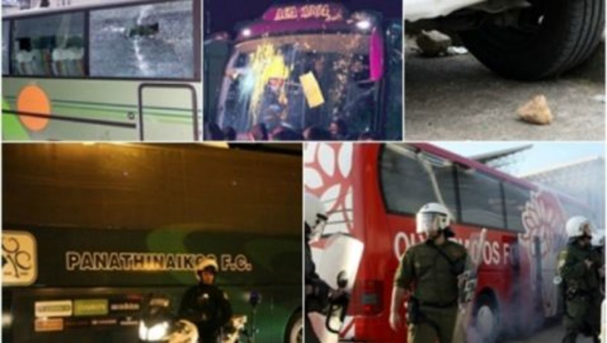 Αποστολή… πετροπόλεμος! | Newsit.gr