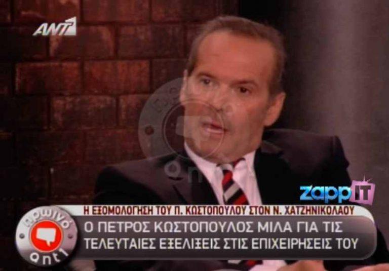 Πέτρος Κωστόπουλος: «Ο τρόμος μου είναι τα παιδιά μου» | Newsit.gr