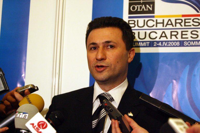 Ο Νίκολα Γκρούεφσκι δεν προτίθεται να συνάψει συμφωνία με το ΔΝΤ | Newsit.gr