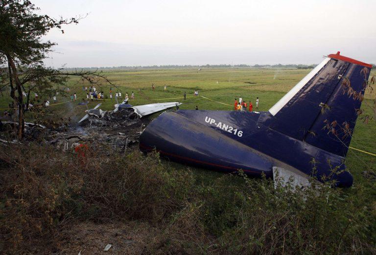 Τρεις νεκροί από πτώση αεροπλάνου | Newsit.gr