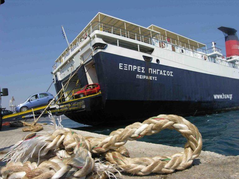 Σκόπελος: Πλοίο με 33 επιβάτες χτύπησε πάνω στο λιμάνι!   Newsit.gr