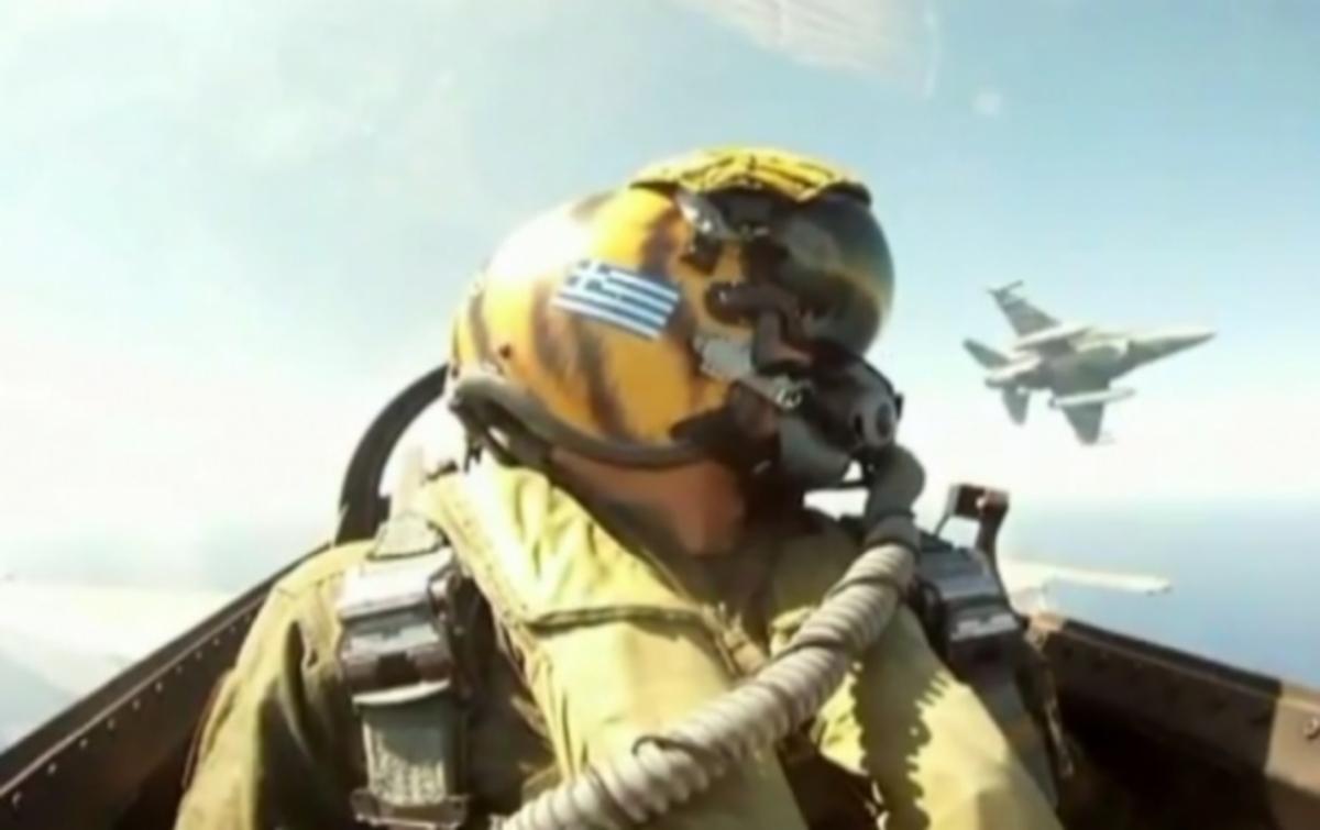 «Για ποιους πετάω στο Αιγαίο»! Ένα συγκλονιστικό κείμενο πιλότου μαχητικού | Newsit.gr