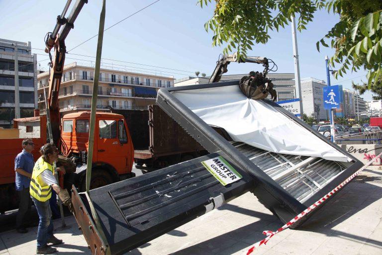 Τρίκαλα: Προβληματίζει η καταστροφή πινακίδων…   Newsit.gr