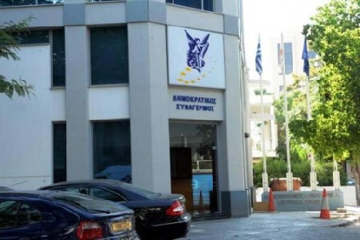 Μάχη για τα Υπουργεία στην Κύπρο | Newsit.gr