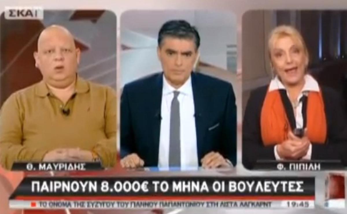 Αποκαλύψεις της Φ. Πιπιλή στον ΣΚΑΙ για τη Βουλή | Newsit.gr