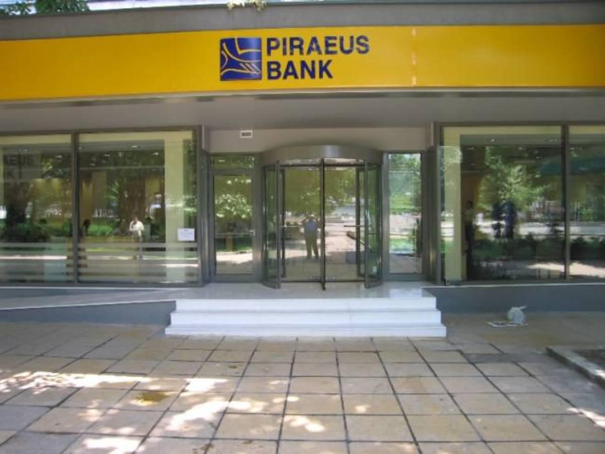 Η Γενική Τράπεζα στο στόχαστρο της Πειραιώς | Newsit.gr