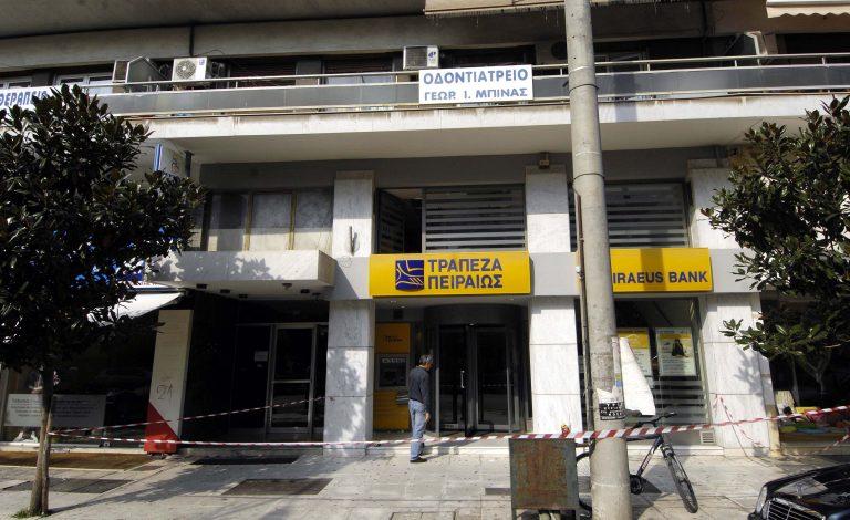 Θεσσαλονίκη: Οι ληστές μπήκαν από ιατρικό κέντρο! | Newsit.gr