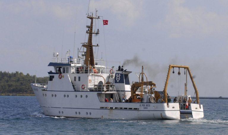 """Έδιωξαν το """"Πίρι Ρέις"""" Αμερικάνοι, Ρώσοι και Βρετανοί; Άλλα τρία ερευνητικά σκάφη στέλνει η Τουρκία!   Newsit.gr"""