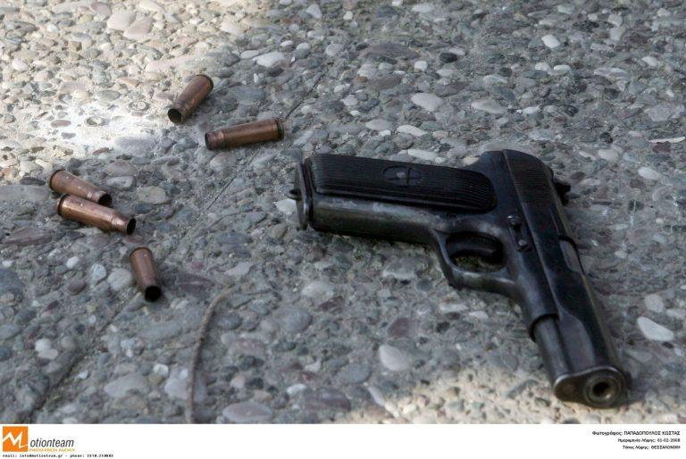 Ξέχασαν το όπλο! | Newsit.gr