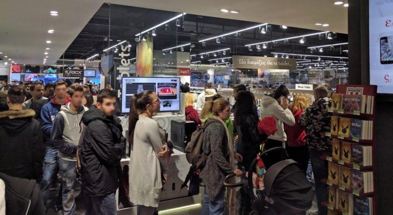 Black Friday: «Βούλιαξε» και το ίντερνετ! Ρεκόρ online παραγγελιών στο Πλαίσιο!   Newsit.gr