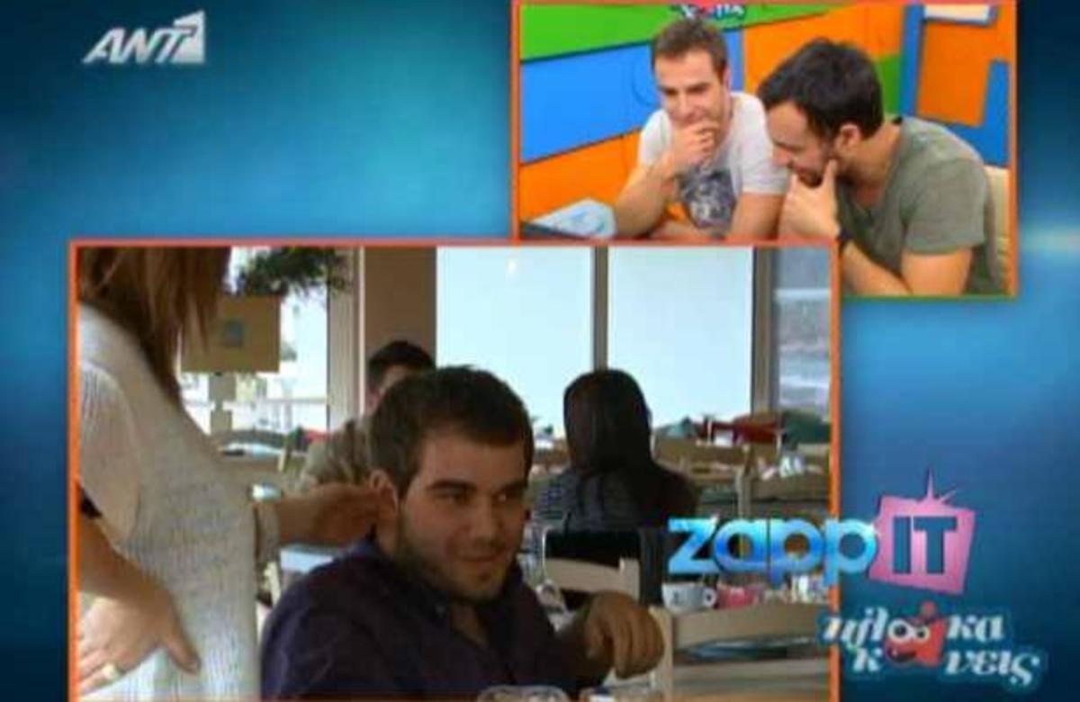 Κατάλαβε ότι του έκαναν πλάκα… κι έχασαν τα λεφτά! | Newsit.gr