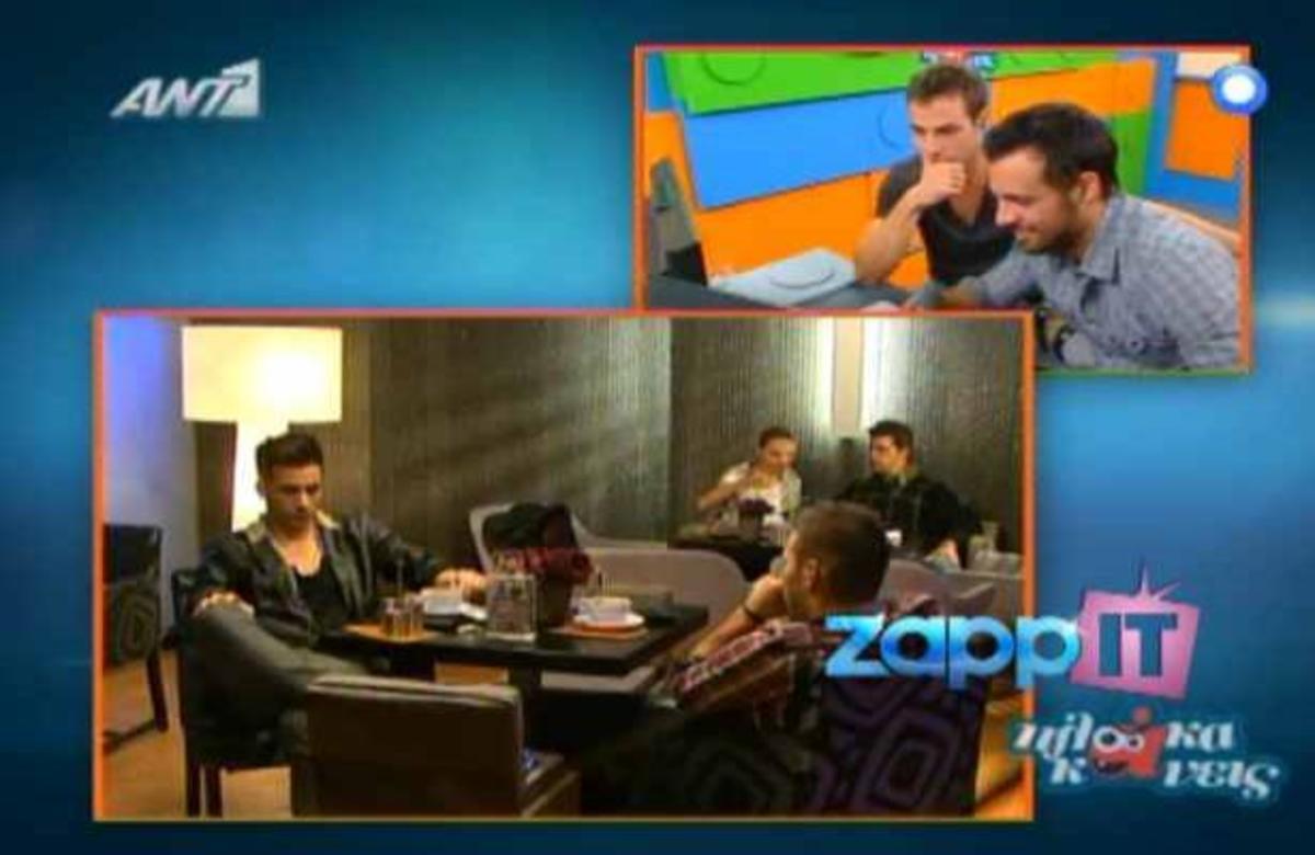 Γέλιο μέχρι δακρύων στο τελευταίο επεισόδιο του »Πλάκα κάνεις»! | Newsit.gr