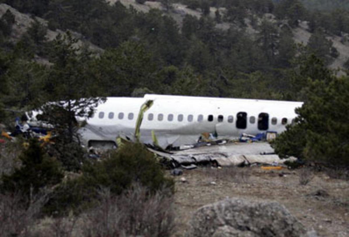 22 νεκροί από πτώση αεροπλάνου | Newsit.gr