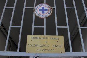 """Πλειστηριασμοί: Συνεχίζουν την αποχή οι συμβολαιογράφοι – Καταγγέλλουν """"άδικες επιθέσεις"""""""