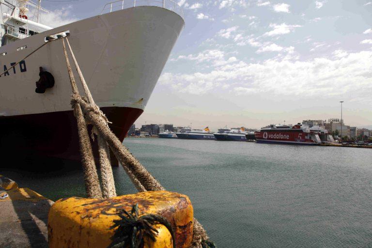 Δεμένα τα πλοία στα λιμάνια την Τετάρτη   Newsit.gr