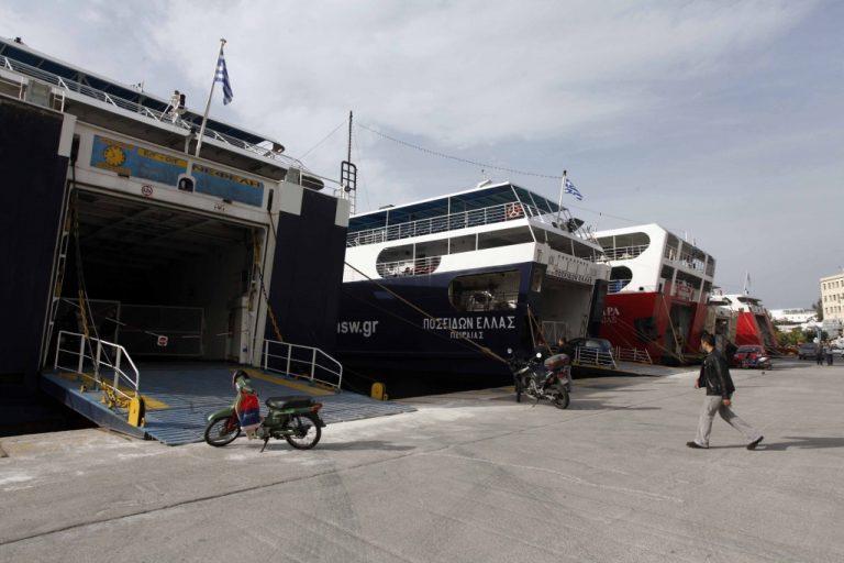 Τελικά δεν πάνε σε απεργία οι ναυτεργάτες – Ετοιμάζουν όμως δύσκολο φθινόπωρο | Newsit.gr