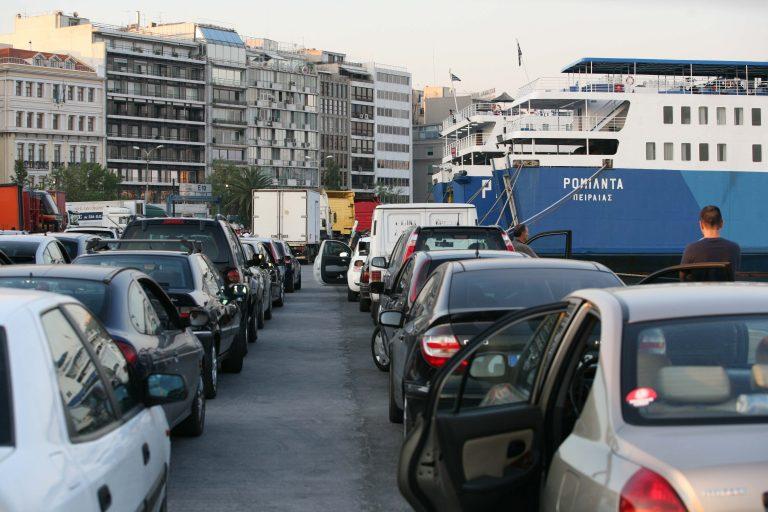 Πρόβλημα στα δρομολόγια των πλοίων | Newsit.gr