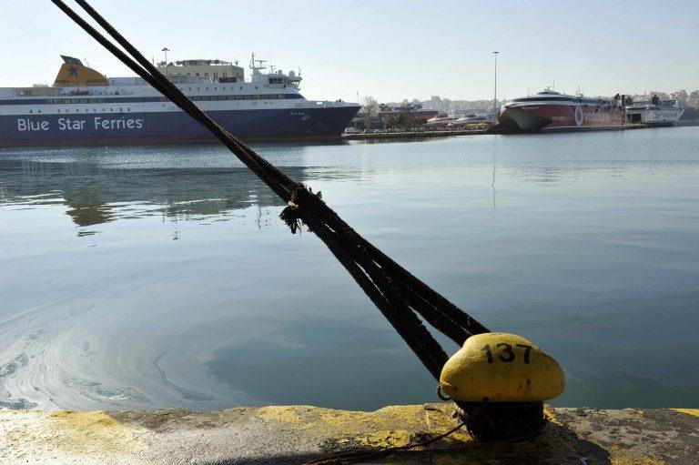 «Ναυάγιο» στη συνάντηση ακτοπλόων – ναυτικών | Newsit.gr