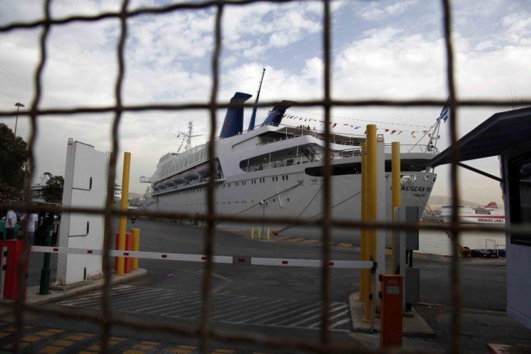 Κατάληψη πλοίου από ναυτεργάτες στην Κόρινθο | Newsit.gr
